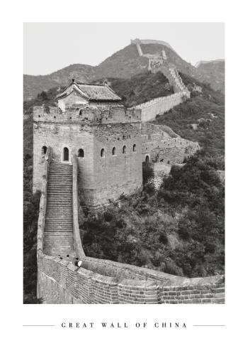 den kinesiske mur på plakat