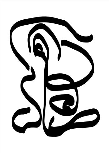 kunstplakater med abstrakte motiver i sort og hvid