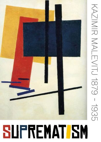 suprematism composition lll
